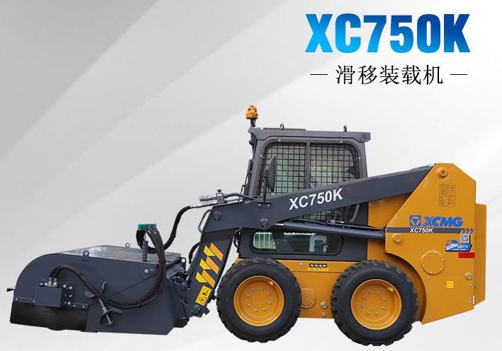 辽宁徐工XC750K滑移装载机