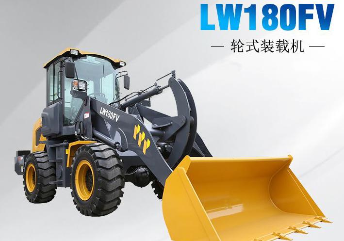 徐工小型装载机 LW180FV