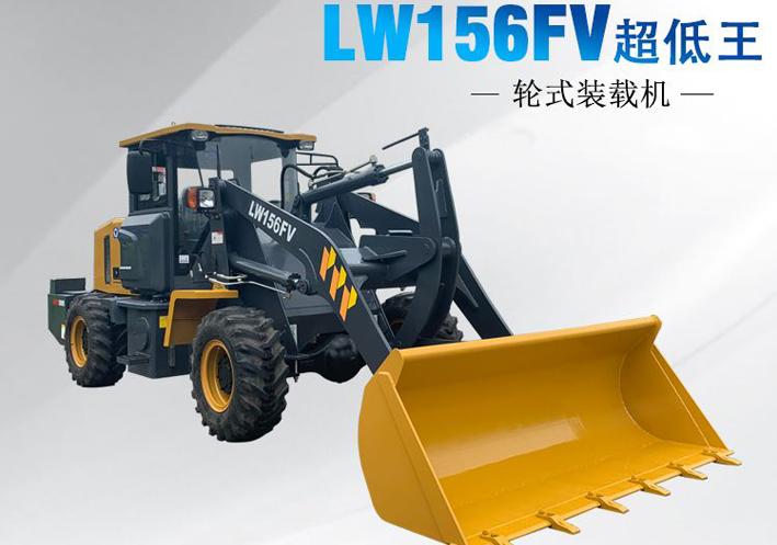 徐工小型装载机 LW156FV