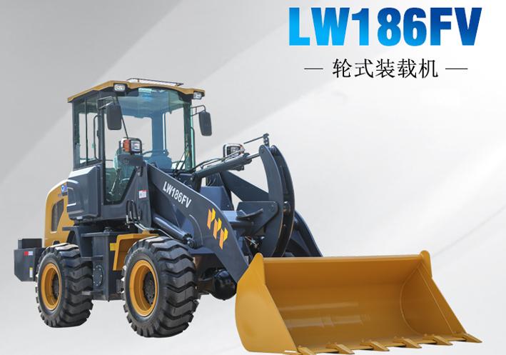 徐工小型装载机 LW186FV