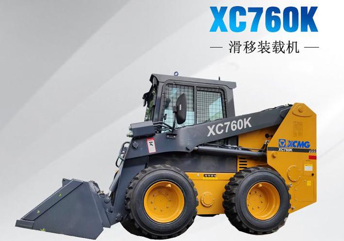 徐工XC760K滑移装载机