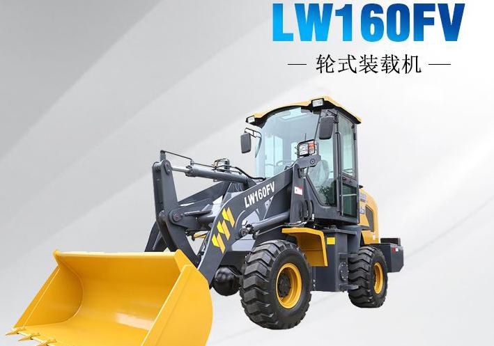 徐工小型装载机 LW160FV