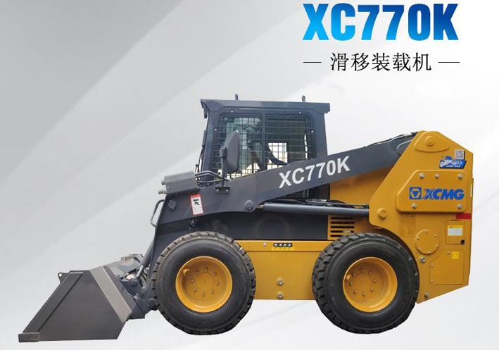 徐工XC770K滑移装载机