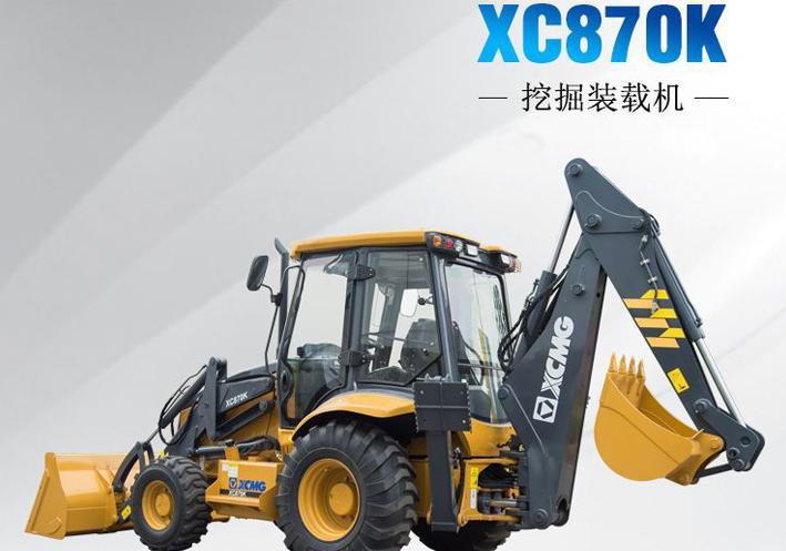 辽宁徐工XC870K挖掘装载机