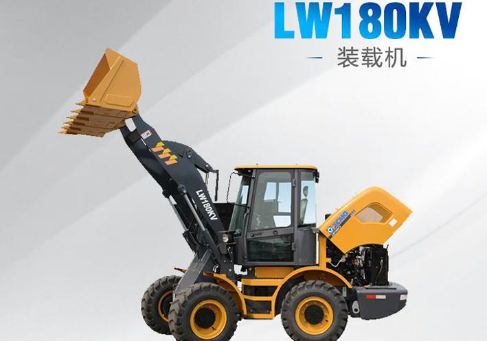 徐工小型装载机 LW180KV
