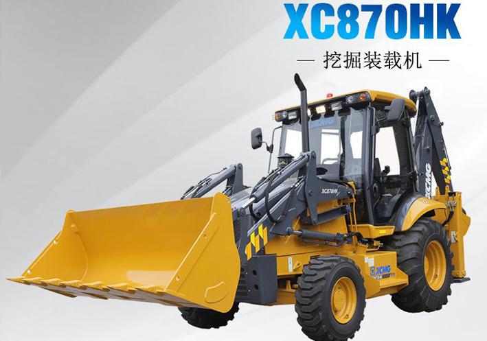 徐工XC870HK挖掘装载机